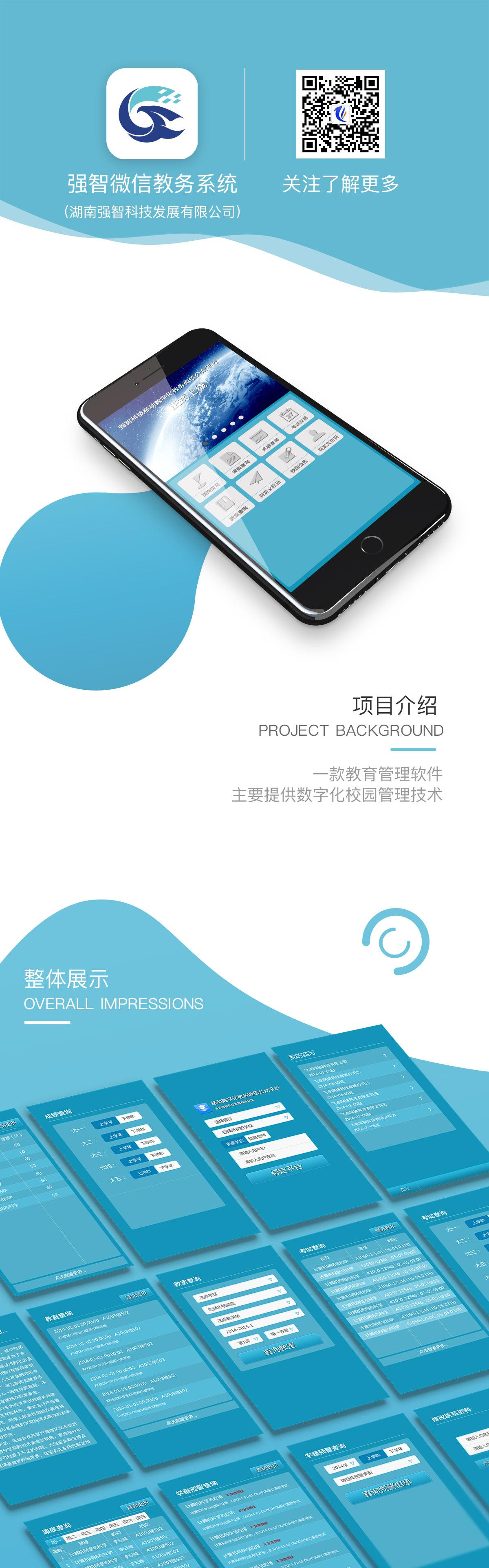 千赢国际娱乐网页版_千赢国际苹果手机APP_千赢国际官方娱乐平台专题页.jpg