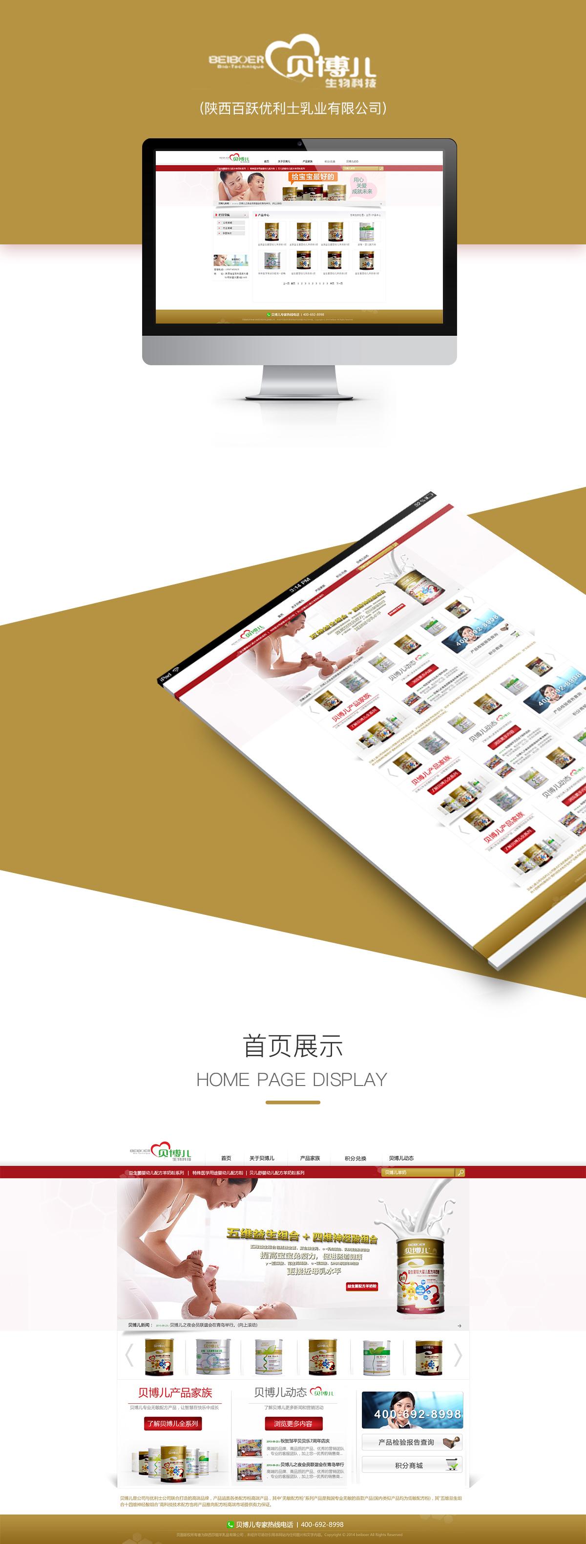 千赢国际娱乐网页版_千赢国际苹果手机APP_千赢国际官方娱乐平台.jpg